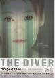 The Diver.jpg
